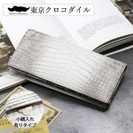 財布 長財布 メンズ 小銭入れあり 日本製 ヒマラヤ クロコダイル