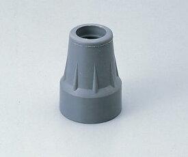 アルミ製松葉杖専用交換用先端ゴム(1個) HC9023(※ネコポス不可)