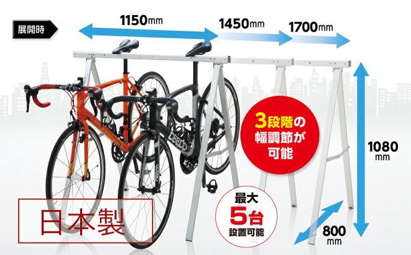 スポーツサイクル用アルミサイクルスタンド