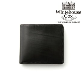 ホワイトハウスコックス 財布 二つ折り メンズ 本革 ブランド 正規品 S7532 ブラック 黒 ブランド化粧箱 ギフト包装 ブライドルレザー カード コインケース付き サイフ レザー ユニセックス プレゼント 彼氏 誕生日 英国御三家