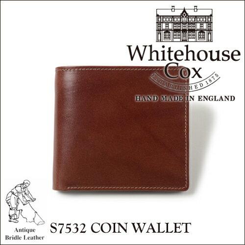 【正規品】ホワイトハウスコックス コインケース付き2つ折り財布 S7532アンティークブライドルレザー/ANTIQUE アンティーク(アンティーク)【Whitehouse Cox/ホワイトハウスコックス】【あす楽対応_関東】