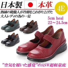 日本製 本革 パンプス ローヒール 厚底 フラット ゴム ストラップ 歩きやすい 痛くない 幅広 4E フラットシューズ コンフォートシューズ フラットパンプス 黒 赤
