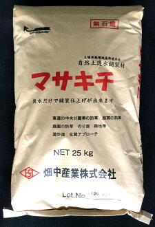 Natural soil landscape permeability material masaichi 25 kg bag sprinkling just a finished natural soil