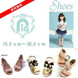 【Outlet Price スペシャルプライス】【送料無料】インポートセレクト商品HEBE KIDS キッズ シューズ サンダル 子供靴 15.5cm〜20.0cm