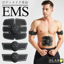 EMS 腹筋ベルト 充電式 腹筋トレーニング ダイエット ベルト 腹筋マシン お腹 腕 腹筋器具 ベルト フィットネスマシン…
