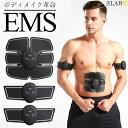 EMS 腹筋ベルト 腹筋 筋トレ トレーニング ダイエット ベルト 充電式 腹筋マシン お腹 腕 腹筋器具 ベルト フィットネ…