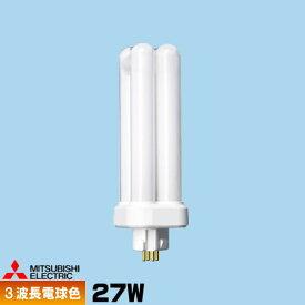 三菱 FDL27EX-L コンパクト蛍光灯 3波長形 電球色 BB・2