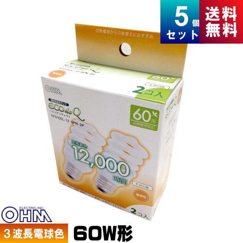 オーム電機 EFD15EL/12-SPN-2P 電球形蛍光灯 2個パック 60W形 3波長形 電球色 [5個入][セット商品]