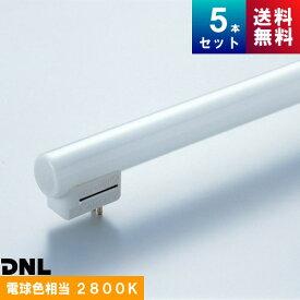 DNライティング FRT1000EL28 スリム管 3波長形 電球色 [5本入] [1本あたり3384円][セット商品] シームレスラインランプ