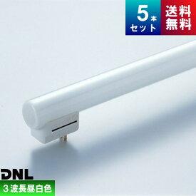 DNライティング FRT1500EN スリム管 3波長形 昼白色 [5本入] [1本あたり3577円][セット商品] シームレスラインランプ