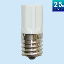 FG-1E 点灯管 (グロースタータ) ネジタイプ [25個入]