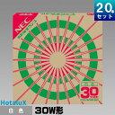 NEC FCL30W/28 環形 蛍光灯 蛍光管 蛍光ランプ 白色 [20本入][1本あたり171.3円][セット商品] ライフライン