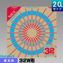 ホタルクス(旧NEC) FCL32D/30 環形 蛍光灯 蛍光管 蛍光ランプ 昼光色 [20本入][1本あたり439.7円][セット商品] ライフライン