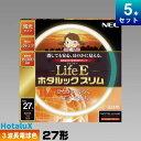 NEC FHC27EL-LE-SHG 環形 スリム 蛍光灯 蛍光管 蛍光ランプ 3波長形 電球色 [5本入][1本あたり830.38円][セット商品] Life...