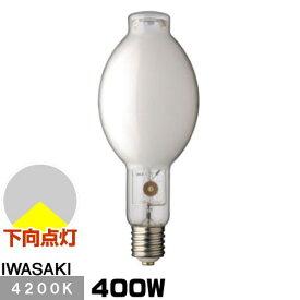 岩崎 MF400LSH2/BUS メタルハライドランプ FECマルチハイエースH 蛍光形 一般形 下向点灯形
