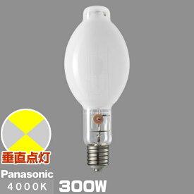 (納期未定)パナソニック MF300CL/BU/270/N セラミックメタルハライドランプ (旧形番:MF300C・L/BU/290) セラメタH 上下向点灯形