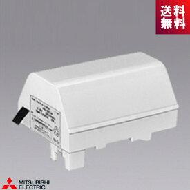 三菱 3N30JA 非常灯 交換用電池