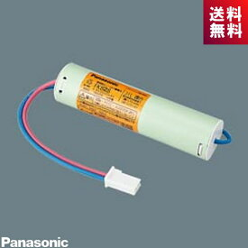 パナソニック FK828 非常灯 交換用電池 ニッケル水素蓄電池 (FK341 の代替品)