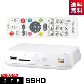 (納期未定)BUFFALO PD-1000S-LX デジタルフォトアルバム おもいでばこ
