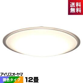 アイリスオーヤマ CL12DL-5.1CF LEDシーリング 12畳 調光・調色タイプ メタルサーキットシリーズ クリアフレーム