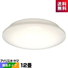 アイリスオーヤマ CL12DL-6.0 LEDシーリング 12畳 調光・調色タイプ メタルサーキットシリーズ シンプルタイプ