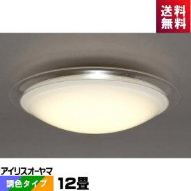 アイリスオーヤマ CL12DL-FRM LEDシーリング 12畳 調光・調色タイプ メタルサーキット採用 クリアフレームシーリング