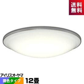 アイリスオーヤマ CL12DL-PM LEDシーリング 12畳 調光・調色タイプ メタルサーキットシリーズ デザインリングタイプ