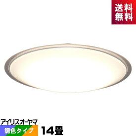アイリスオーヤマ CL14DL-5.1CF LEDシーリング 14畳 調光・調色タイプ メタルサーキットシリーズ クリアフレーム