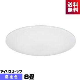 アイリスオーヤマ CL8D-5.0 LEDシーリング 8畳 調光タイプ