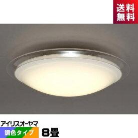 アイリスオーヤマ CL8DL-FRM LEDシーリング 8畳 調光・調色タイプ メタルサーキット採用 クリアフレームシーリング
