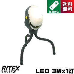 ライテックス ASL-097 どこでもセンサーライト300 乾電池式