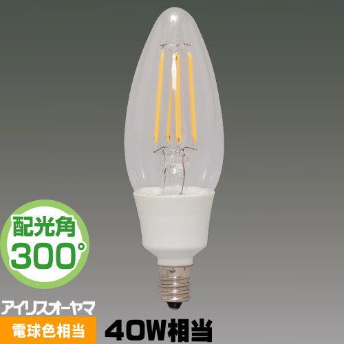 アイリスオーヤマ LDC3L-G-E12-FC LED電球 フィラメント球 シャンデリア球形 40W相当 電球色 全方向