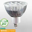 ウシオ LDR10L-M-E11/27/7/20 LED電球 ダイクロハロゲン形 電球色相当