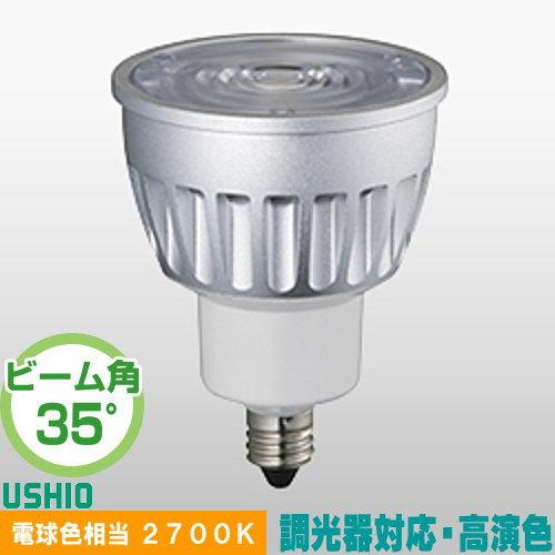 ウシオ LDR6L-W-E11/D/27/5/35-HC LED電球 ダイクロハロゲン形 電球色相当 調光器対応