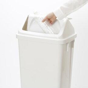 H&H47DSグレー【ゴミ箱ごみ箱ダストボックススイング蓋45L灰色リス】