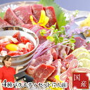 【早期特典付】馬刺し赤身 熊本 国産 肉 送料無料 4種バラエティセット 約7人前 350g 赤身 ふたえご たてがみ ユッケ …