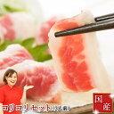 お中元 ギフト 馬刺し 熊本 国産 コリコリセット 150g たてがみ 約50g2パック ふたえご 約50g1パック 利他フーズ さば…