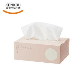 【公式】 ソフトタッチシート どろあわわ 洗顔タオル 顔専用 乾燥肌 敏感肌 フェイスタオル