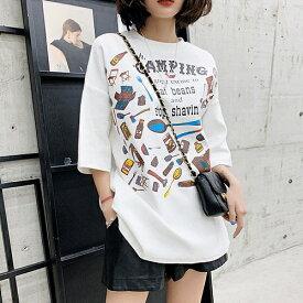 【S/S 新作】ユーモアなプリントTシャツ★ レディース 半袖 ホワイトブラックプリント ロングTシャツ ユニーク ユニークTシャツ ゆったり オーバーサイズ 個性的 ラウンドネック コットンおしゃれ 春夏 韓国ファッション 韓国スタイル