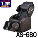 フジ医療器 マッサージチェア【新古品】正規再生品 リラックスマスター AS-680-BB ブラウン×ブラック(AS680)