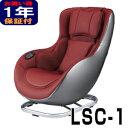 フジ医療器 ロースタイルマッサージチェア【新古品】正規再生品 LSC-1-JS シルバー×レッド(LSC-1)