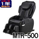 フジ医療器 マッサージチェア【新古品】正規再生品 スーパーリラックス MTR-500 ブラック(MTR500)