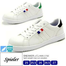 SPIELER 軽量スニーカー!サイドパンチングタイプ!お値打商品です! 1730 25.0/25.5/26.0/26.5/27.0/シューズ/メンズ スニーカー/靴/