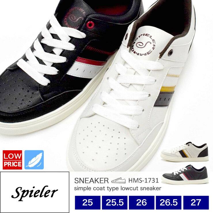 SPIELER メンズ 軽量スニーカー 1731 25.0/25.5/26.0/26.5/27.0/メンズシューズ/メンズスニーカー/靴