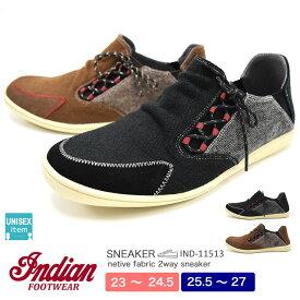 【送料無料】INDIAN メンズ/レディース カジュアルローカットシューズ 11513 12513 23.0-24.5/25.5-27.0/シューズ/ブーツ/靴/
