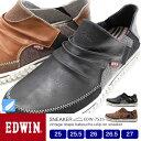 【送料無料】EDWIN メンズ ビンテージ スリッポン 軽量 スニーカー 7535 25.0/25.5/26.0/26.5/27.0/シューズ/メンズ …