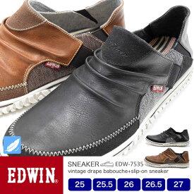【送料無料】EDWIN メンズ ビンテージ スリッポン 軽量 スニーカー 7535 25.0/25.5/26.0/26.5/27.0/シューズ/メンズ スニーカー/靴/