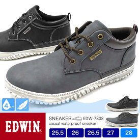 【送料無料】EDWIN/エドウィン メンズ 4cm防水&軽量カジュアルスニーカー 7808 25.5/26.0/26.5/27.0/28.0/シューズ/スニーカー/靴/2019秋冬/新作