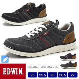 【送料無料】EDWIN/エドウィン メンズ 軽量カジュアルスニーカー 7143 25.0/25.5/26.0/26.5/27.0/シューズ/スニーカー/靴/