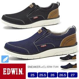 【送料無料】EDWIN/エドウィン メンズ 軽量カジュアルスニーカー 7144 25.0/25.5/26.0/26.5/27.0/シューズ/スニーカー/靴/